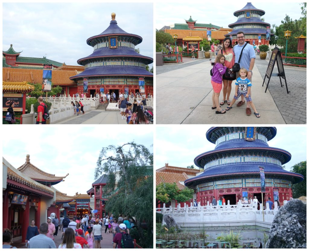 The Drinking Around The World Epcot Challenge